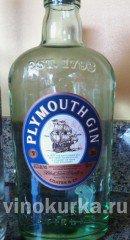 Виды джина: Plymouth gin