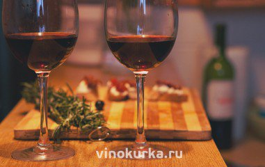 Готовое томатное вино