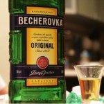 Домашняя бехеровка из самогона или спирта