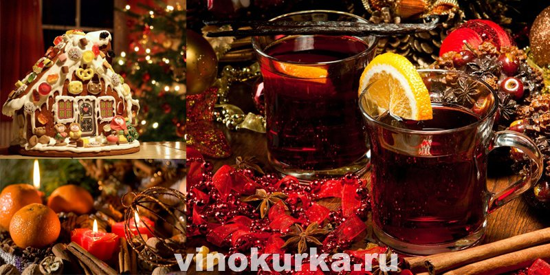 Вкусный глинтвейн из красного вина
