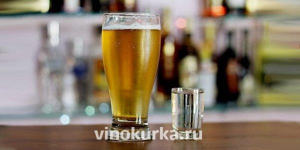 Напиток на основе пива