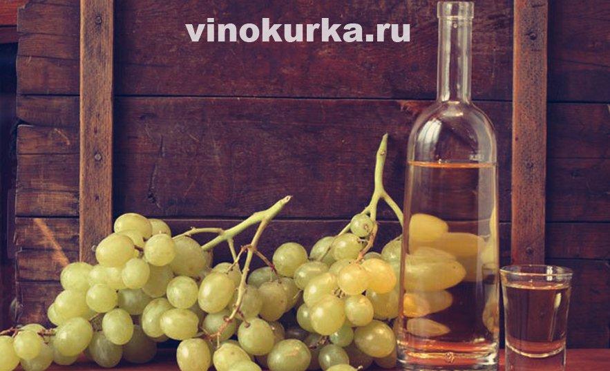 Виноградная чача в домашних условиях как сделать